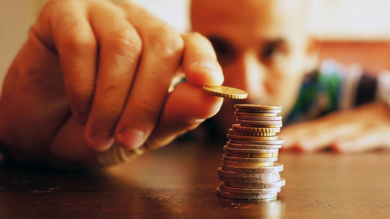 Απώλεια Εισοδήματος λόγω Πρόσκαιρης Ολικής Ανικανότητας από Ατύχημα (Α.Ε.Α.)