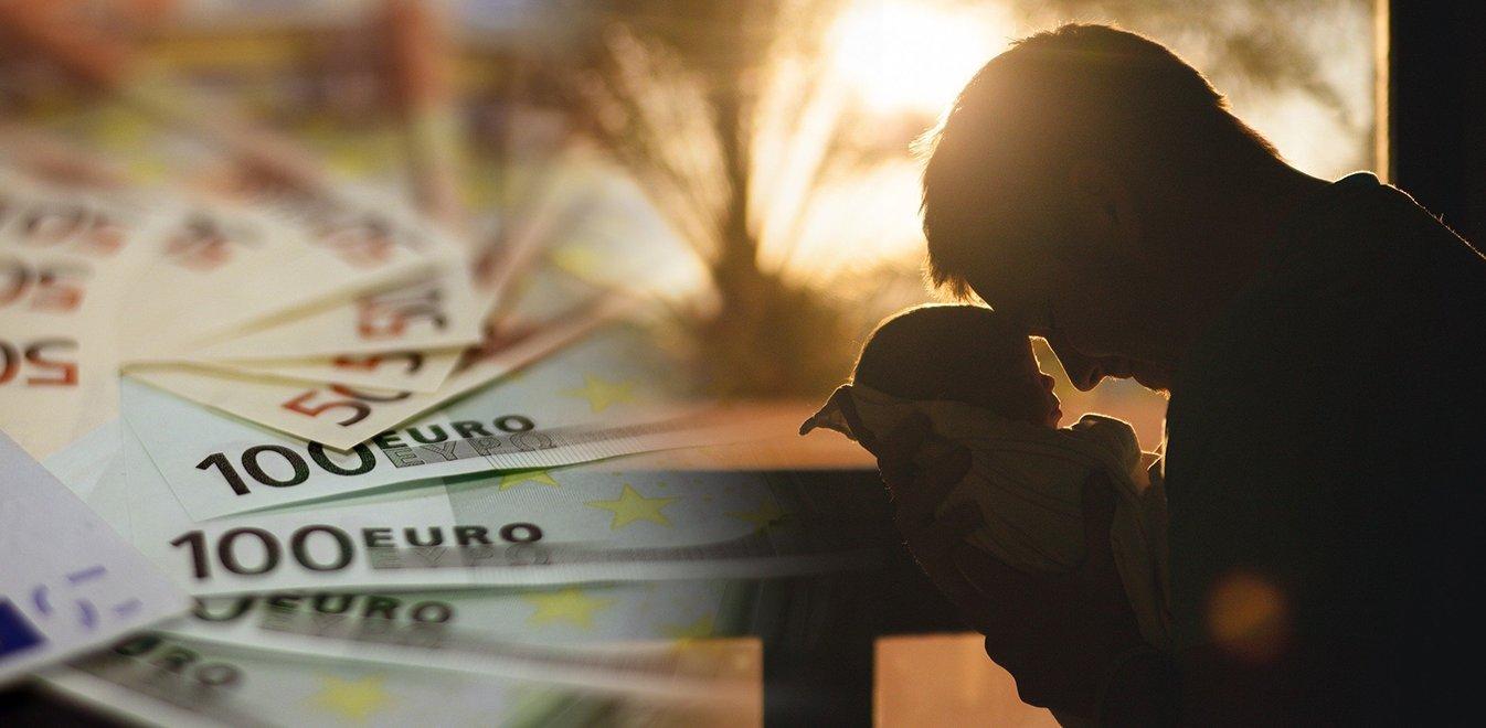 Προστασία εισοδήματος από την Ευρωπαϊκή Πίστη
