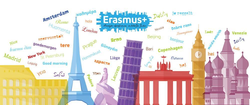 Πρόγραμμα Erasmus από την Ευρωπαϊκή Πίστη